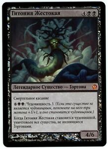 ***1x FOIL Russian Hythonia the Cruel*** MTG Theros -Kid Icarus-