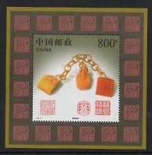 China 1997 Shoushan Stone Carvings Minisheet SGMS4220 unmounted mint stamp