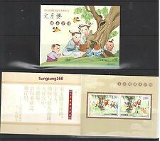 CHINA 2010-12 SB40 Wen Yanbo Retrieves Hole Story Booklet 文彥博