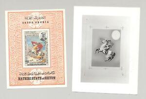 Aden (Kathiri) MI #BL23 Napoleon, Horses, Art 1v Bromide Proof & Issued S/S