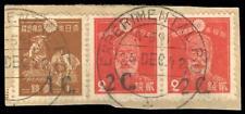 Burma Jap Occ 1942 1c on 1s, 2c on 2s pair VFU. SG J65, J66x2.