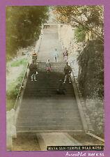 ALBUMINÉ JAPON, PHOTO AQUARELLÉE ,1880 : MAYA SAN TEMPLE NEAR KOBE, STAIRS -K51