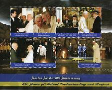 Liberia 2015 Gomma integra, non linguellato nostra aetate 50th 7 V MS II Papa Giovanni Paolo II Yad Vashem FRANCOBOLLI