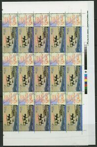 EGYPT SEE NOTE AFTER SC# 2009 UTOPIA RESORT MARSA ALAM FULL SHEET OF 30 AS SHOWN