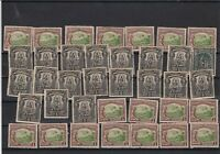 Mint Never Hinged Mozambique Stamps ref 22537