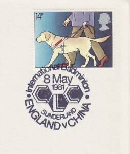 GB Stamps Souvenir Postmark Badminton, China V England, CLC, sport, racquet 1981
