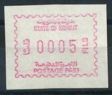 Kuwait 1984 Mi. 1 Nuovo ** 100% ATM