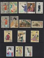 Japanese Individual Stamps