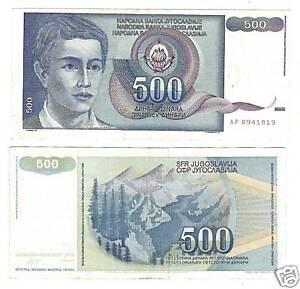 YUGOSLAVIA 1990 500 DINARA HIGH DENOMINATION