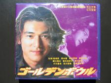 Japanese Drama Golden Bowl VCD
