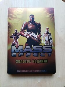 Mass Effect Gold Edition Steelbook