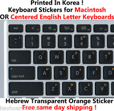 Hebrew Orangish yellow letters Keyboard Sticker Transparent printed In Korea