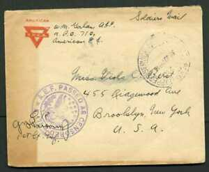 USA 1918 Censored (A 174) Cover - Soldiers Mail - to Brooklyn