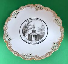 New listing 1966 Second English Lutheran Church Baltimore Md Collector Plate 1841-1966