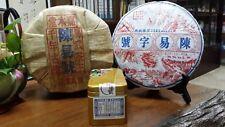 2014 Chen Yi Hao Thousand Years Gu Shu Puer Puerh Pu-erh Pu'erh Tea Cake (RAW)
