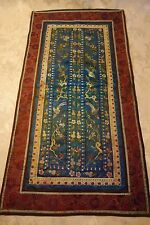 Antique Chinese Silk Embroidered Panel with Border