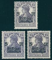 DR 1919, MiNr. 106 a, b, c, tadellos postfrisch, gepr. BPP, Mi. 103,50