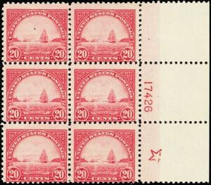 567, 20¢ Mint NH Plate Block of Six Stamps RARE Large 5 Pointed Star Cat $850.00