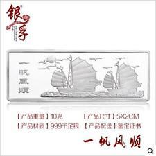 千足银999银条 证书 10 gram pure silver 999 with certificate  一帆风顺