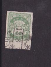 1923 Sc 183 useful cancel imperf,         l195