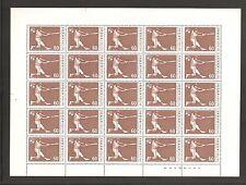 South Korea 1982 27th World Amateur World Baseball Championships MNH UMM Sheet