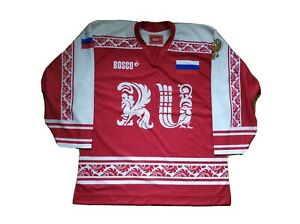 Jersey Olympic Games Sochi 2014 Bosco size S Russia red