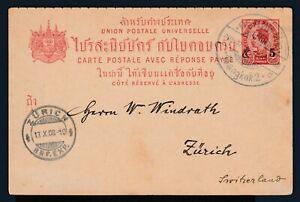 "Thailand to Switzerland 1908 nice uprated ""Carte Postale Réponse"""