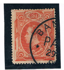 THAILAND 1883 First Issue 1 Sio FU