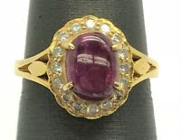Vintage 18K Yellow Gold 1.50 CT Pink - Red Tourmaline Diamond Halo Cocktail Ring