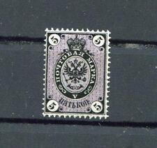 IMPERIAL RUSSIA YR 1866,SC 22,MI 20X,MNH,HORIZONTALLY LAID PAPER