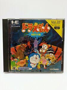 Nec PC Engine - Doraemon: Meikyuu Daisakusen - Hudson Soft - Japan