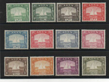 Aden 1937 Dhows set SG1-12 MLH lightly mounted mint set stamps cat £1200 fine