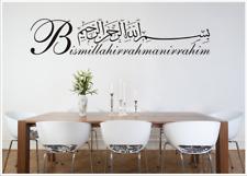 Wandtattoo Besmele Islam Allah Bismillah Aufkleber Türkiye Istanbul Besmele-11