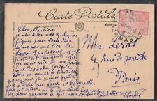 "Syria 1921 ""Damas 1"" Arab Government 5c stamp on postcard send to France"