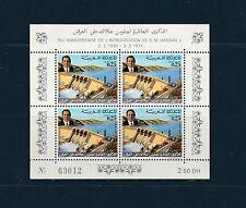 Maroc  bloc  intronisation de Hassan II  de 1971  num: 7 **