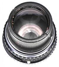 Bausch-Lomb Baltar 75mm f2.3 Nikon SLR mount  #KF5332
