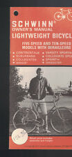 Schwinn Owner's Manual Lightweight Bicycles 1975
