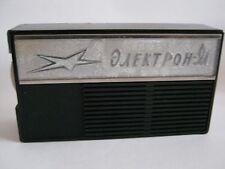 Soviet Russian Transistor Radio ELEKTRON M Very Rare