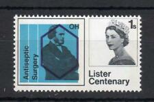 1/- LISTER (PHOSPHOR) UNMOUNTED MINT + BLUE COLOUR SHIFT