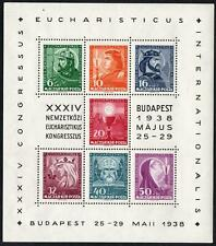 More details for hungary-1938 34th congress minisheet sg ms 619a unmounted mint v43491