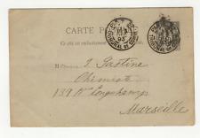 France 1 entier postal sur carte postale 1893 tampon Paris tribunal de com/L598