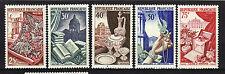 France : 1954 Yvert ( 970-974 ) Metiers d´Art Neuf ( MNH )