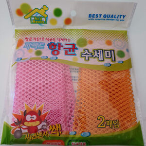 Dish Washing Net Cloths Sanitary Scrubber for Cleaning Dishes KOREA Yellow Pink
