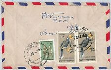 BURMA -  POSTAL HISTORY -  STAMPS on COVER to ITALY -    BIRDS 1985