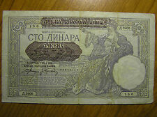 Yugoslavia 100 Dinara 1941 Nazi Germany Occupation 1929 Overprint Banknote Rare!