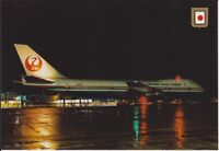 JAL JAPAN AIR LINES - BOEING 747 - JA8102 - POSTCARD