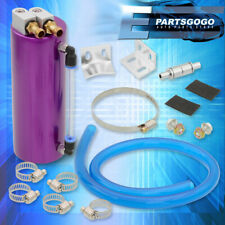 350ML High Capacity Flow Polished Purple Aluminum Oil Catch Can Tank Upgrade Kit(Fits: More than one vehicle)