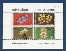 Thailand Scott#717a.Thai Orchids.4 Stamps.Mnh.Souvenir Sheet