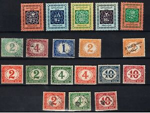 Egypt lot postage dues MNH, 3x used some toned see scan
