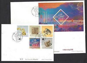 China Macau 2016 猴  FDC New Year of Monkey  Zodiac stamp